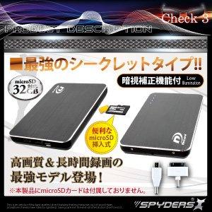 充電器型 ムービーカメラ スパイダーズX (A-610αS/シルバー)暗視補正 H.264 長時間録画 f05