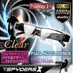 【防犯用】【超小型カメラ】 【小型ビデオカメラ】メガネ型 スパイカメラ スパイダーズX (E-225)クリアレンズ フルハイビジョン 1200万画素
