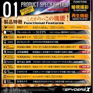 【防犯用】【超小型カメラ】【小型ビデオカメラ】 ポータブルスピーカー型 スパイカメラ スパイダーズX (M-918B) ブラック MP3プレーヤー 液晶 赤外線 暗視補正 FMラジオ