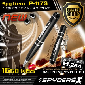 ペン型スパイカメラ スパイダーズX (P-117S) シルバー K1画質 フルハイビジョン 暗視補正 60FPS 16GB内蔵