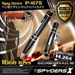 ペン型カメラ スパイダーズX (P-117S) シルバー K1画質 フルハイビジョン 暗視補正 60FPS 16GB内蔵