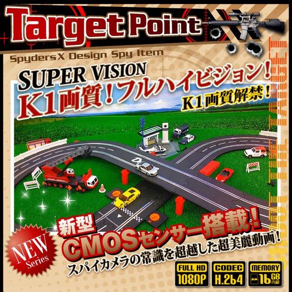 【超小型カメラ】 【小型ビデオカメラ】 小型カメラ ペン型 スパイカメラ スパイダーズX (P-117S) シルバー K1画質 フルハイビジョン 暗視補正 60FPS 16GB内蔵