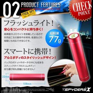 スマートポータブルバッテリー 充電器 スパイダーズX (O-120K) ブラック 大容量2600mAh LEDライト付 スティック型 iPhone ipad スマートフォン対応