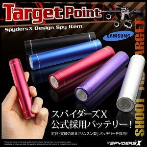 スマートポータブルバッテリー 充電器 スパイダ...の紹介画像2
