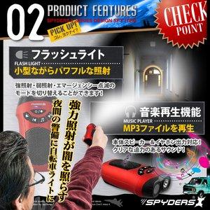 【防犯用】【小型カメラ】 ミニフラッシュライト型スパイカメラ スパイダーズX(M-921) アルマイトレッド MP3プレイヤー ドライブレコーダー 懐中電灯 f04