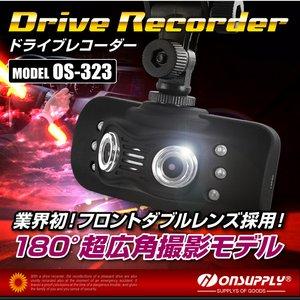 【防犯用】ドライブレコーダー 事故の記録、犯罪の抑制に 小型カメラ LEDライト フロントダブルレンズ (OS-323) - 拡大画像