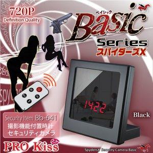 【防犯用】【超小型カメラ】 【小型ビデオカメラ】 置時計 置時計型 マルチスパイカメラ スパイダーズX Basic (Bb-641) ブラック 720P 動体検知 外部電源 - 拡大画像