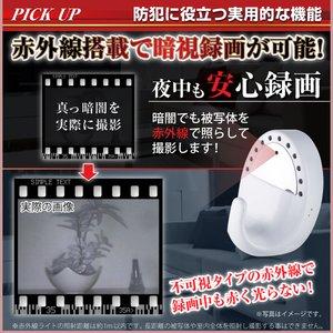 【防犯用】【超小型カメラ】【小型ビデオカメラ】 ハンガーフック 壁掛けフック スパイカメラ スパイダーズX Basic (Bb-642B) ブラック 720P 赤外線 動体検知 遠隔操作 外部電源