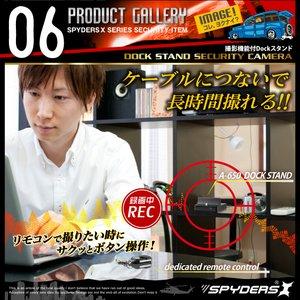 【防犯用】【超小型カメラ】【小型ビデオカメラ】スマホDockスタンド型スパイカメラ スパイダーズX (A-650) 720P H.264 視野角90° 外部電源 動体検知 f04