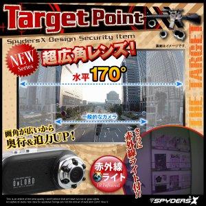 【防犯用】【トイカメラ】【小型カメラ】トイデジタル ムービーカメラ スパイダーズX (A-340S) 赤外線ライト付 動体検知