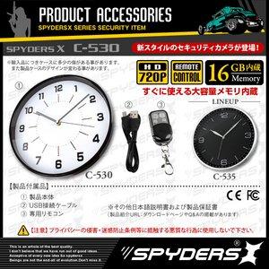 【防犯用】【超小型カメラ】【小型ビデオカメラ】 掛け時計型 スパイカメラ スパイダーズX (C-530) ハイビジョン720P H.264 1200万画素 長時間録画 16GB内蔵画像6
