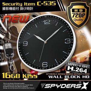 スパイダーズX C-535 掛け時計型カメラ ハイビジョン720P H.264 1200万画素 16GB内蔵