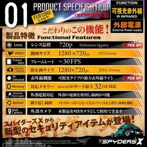 【防犯用】【超小型カメラ】【小型ビデオカメラ】 USBメモリ型 スパイカメラ スパイダーズX (A-450B) ブラック 720P 赤外線撮影 デザインボタン h03