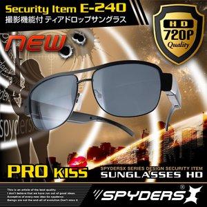 【送料無料】【防犯用】 【超小型カメラ】 【小型ビデオカメラ】 サングラス メガネ型 スパイカメラ スパイダーズX (E-240) HD720P 外部電源 ハンズフリー ティアドロップ