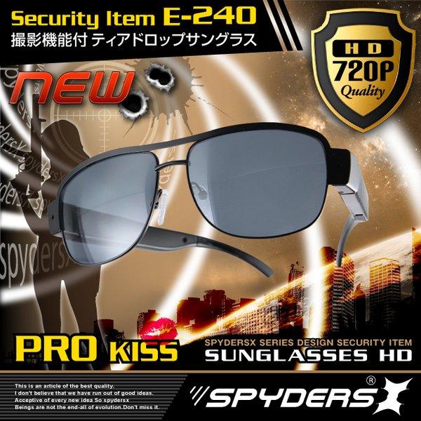 サングラス型スパイカメラ スパイダーズX (E-240)