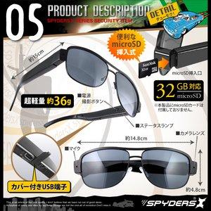 サングラス メガネ型 スパイカメラ スパイダーズX (E-240) HD720P 外部電源 ハンズフリー ティアドロップ f04