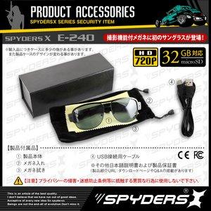 サングラス メガネ型 スパイカメラ スパイダーズX (E-240) HD720P 外部電源 ハンズフリー ティアドロップ f06
