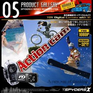 【防犯用】【超小型カメラ】【小型ビデオカメラ】 トイデジ デジタルムービーカメラ 水中カメラ スパイダーズX (A-350) 完全防水ケース付 ウェアラブル アクションカム 赤外線 音感検知画像5