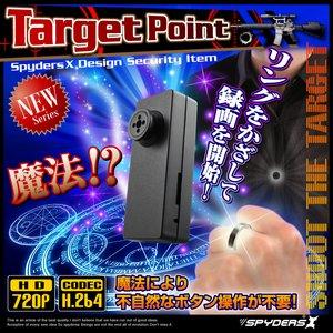 【防犯用】 【超小型カメラ】 【小型ビデオカメラ】 ボタンレンズキャップ ボタン型 スパイカメラ スパイダーズX (M-922) 720P H.264 磁気リング操作