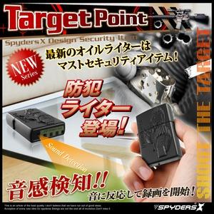 【防犯用】 【超小型カメラ】 【小型ビデオカメラ】 オイルライター ジッポー型 スパイカメラ スパイダーズX (A-510) 音感検知 ライター 16GB付属