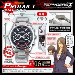 防犯用 超小型カメラ 小型ビデオカメラ 腕時計 腕時計型 スパイカメラ スパイダーズX (W-790) 720P 赤外線ライト 16GB内蔵