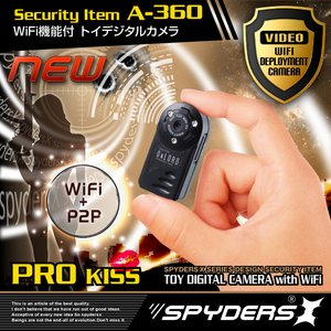 【防犯用】【超小型カメラ】【小型ビデオカメラ】 トイデジ デジタルムービーカメラ WiFi機能付き小型ビデオカメラ スパイダーズX(A-360) 赤外線 - 拡大画像