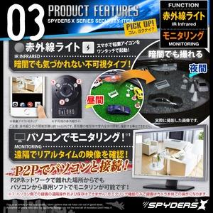 【防犯用】【超小型カメラ】【小型ビデオカメラ】 トイデジ デジタルムービーカメラ WiFi機能付き小型ビデオカメラ スパイダーズX(A-360) 赤外線画像6