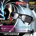 【防犯用】【超小型カメラ】【小型ビデオカメラ】 メガネ型 スパイカメラ スパイダーズX (E-232) サングラス 720P センターレンズ 16GB内蔵