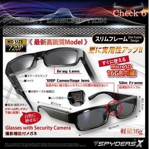 【防犯用】【超小型カメラ】 【小型ビデオカメラ】 メガネ カメラ メガネ型 スパイカメラ スパイダーズX (E-232) サングラス 720P センターレンズ 16GB内蔵
