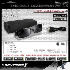 【防犯用】【超小型カメラ】【小型ビデオカメラ】 メガネ型 スパイカメラ スパイダーズX (E-232) サングラス 720P センターレンズ 16GB内蔵 f06