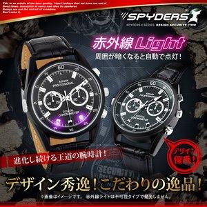 【防犯用】【超小型カメラ】【小型ビデオカメラ】 腕時計型 スパイカメラ スパイダーズX (W-795) 720P 赤外線ライト 16GB内蔵画像2