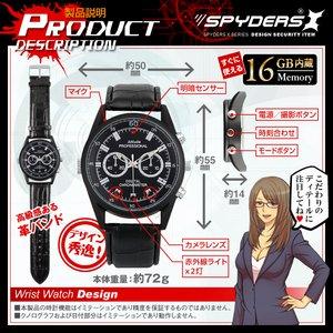 【防犯用】【超小型カメラ】【小型ビデオカメラ】 腕時計型 スパイカメラ スパイダーズX (W-795) 720P 赤外線ライト 16GB内蔵画像4