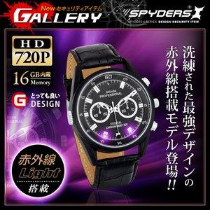 【防犯用】 【超小型カメラ】 【小型ビデオカメラ】 腕時計 腕時計型 スパイカメラ スパイダーズX (W-795) 720P 赤外線ライト 16GB内蔵