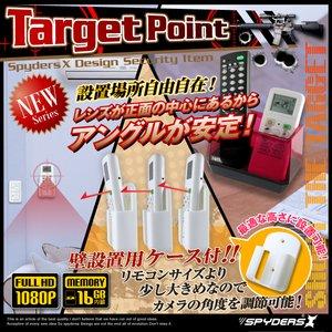 【防犯用】 【超小型カメラ】 【小型ビデオカメラ】 エアコンリモコン型  スパイカメラ スパイダーズX (M-924) 1080P フルハイビジョン 16GB内蔵