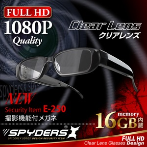 スパイダーズX E-250 メガネ型カメラ FULL HD1080P 1200万画素 16GB内蔵 ハンズフリー