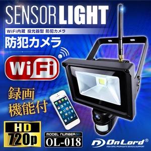 wifi ol 018 p2p led