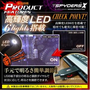【防犯用】【超小型カメラ】【小型ビデオカメラ】 ファイバースコープカメラ   スパイカメラ スパイダーズX (M-926Ω〈オメガ〉) 10m超ロングケーブル 直径5.5mmレンズ 高輝度LEDライト くねくねコード付属 f05