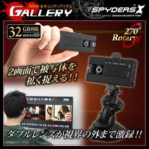 【防犯用】【超小型カメラ】【小型ビデオカメラ】 ダブルレンズムービーカメラ スパイカメラ スパイダーズX (M-927) 回転式ダブルレンズ 動体検知 常時録画対応 f05