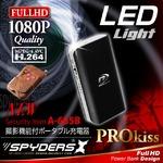 【防犯用】【超小型カメラ】【小型ビデオカメラ】 ポータブルバッテリー 充電器型 スパイカメラ スパイダーズX (A-685B) ブラック 1080P 60FPS LEDライト リモコン