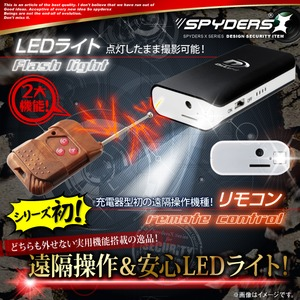 【防犯用】 【超小型カメラ】 【小型ビデオカメラ】 ポータブルバッテリー 充電器型 スパイカメラ スパイダーズX (A-685B) ブラック 1080P 60FPS LEDライト リモコン