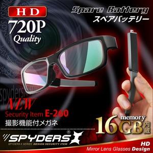 スパイダーズX E-260 センターレンズ 720P スペアバッテリー 16GB内蔵 ハンズフリー