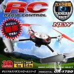 【RCオリジナルシリーズ】小型カメラ搭載ラジコン クアッドコプター ドローン 2.4GHz 4CH対応 6軸ジャイロ搭載 3Dアクション フリップ飛行 『FLYING SAUCER』(OA-1750) VGA 30FPS