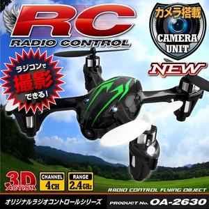 【RCオリジナルシリーズ】小型カメラ搭載ラジコン クアッドコプター ドローン 2.4GHz 4CH対応 6軸ジャイロ搭載 3Dアクション フリップ飛行『Top Selling X6』(OA-2630) VGA 30FPS - 拡大画像
