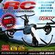 【RCオリジナルシリーズ】ラジコン クアッドコプター ドローン 2.4GHz 4CH対応 6軸ジャイロ搭載 3Dアクション フリップ飛行『Predator8』(OA-2640) - 縮小画像1