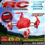 【RCオリジナルシリーズ】ラジコン クアッドコプター ドローン 2.4GHz 4CH対応 6軸ジャイロ搭載 3Dアクション フリップ飛行『CrotoX』(OA-2620)
