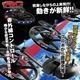 【RCオリジナルシリーズ】ラジコン UFO ドローン 空中浮遊 2CH対応 赤外線通信 3軸ジャイロ搭載 『Robotic UFO』(OA-1710) - 縮小画像2