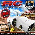 【RCオリジナルシリーズ】小型カメラ搭載ラジコン スマホ タブレット モニタリング  2.4GHz Wi-Fi対応 赤外線ライト LEDライト搭載 ラジコンタンク  『Rover Tank』(OA-1700) iPhone iPad Android