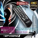 【防犯用】 【超小型カメラ】 【小型ビデオカメラ】 テレビリモコン型 スパイカメラ スパイダーズX (M-911α) フルハイビジョン 16GB内蔵