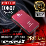 【防犯用】【超小型カメラ】【小型ビデオカメラ】 ポータブルバッテリー 充電器型 スパイダーズX (A-640R) ワインレッド 1080P 60FPS 暗視補正