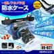 デジタルカメラ用 防水ケース オンロード (OS-027) キヤノン(Canon) EOS Kiss シリーズ 小型一眼レフ ミラーレス一眼 ストラップ付き ジップロック式 - 縮小画像1